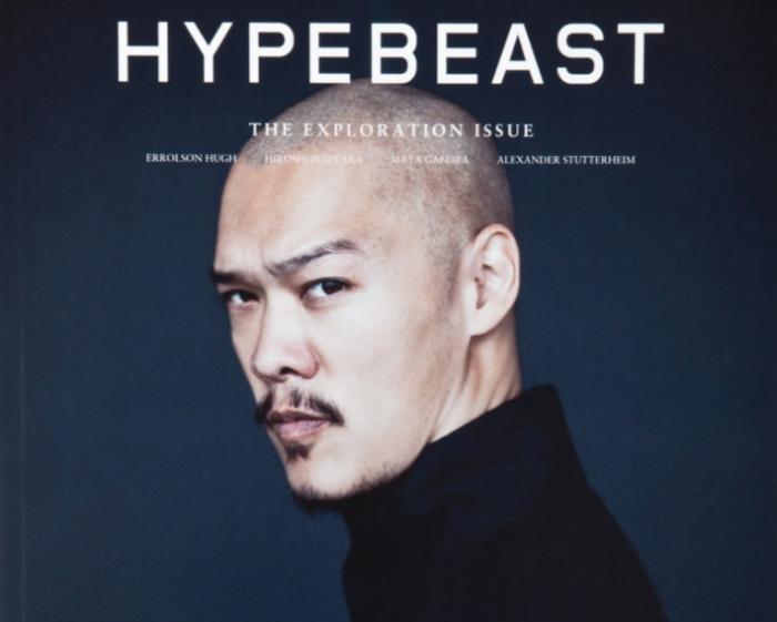 image: Hypebeast