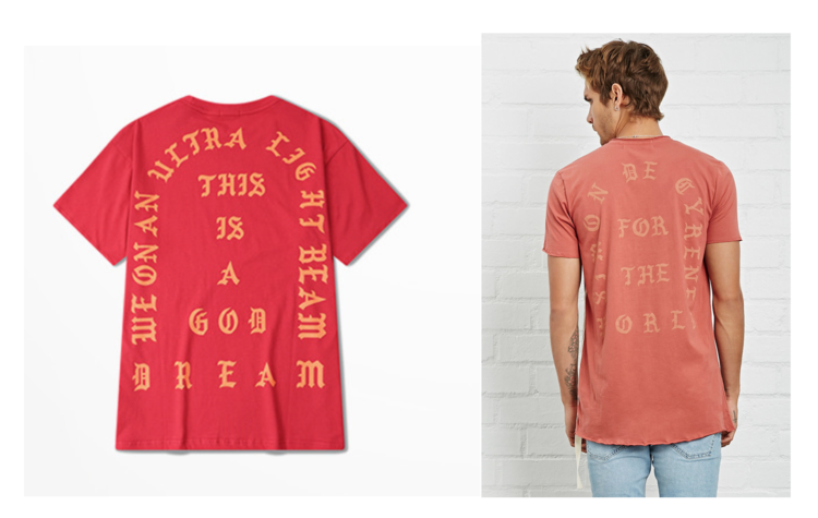 Kanye West merch (left) and Forever 21 (right)