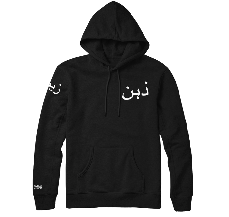 """cedba1f4 """"My family is from Pakistan, so having artwork in Urdu has huge  significance to me,"""" said Malik, of the shirts that read """"Zayn"""" and """"Mind""""  in the Hindustani ..."""