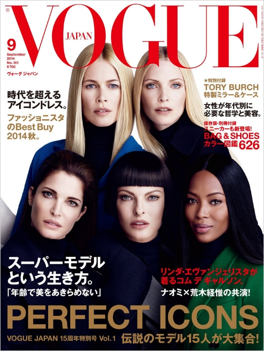 Supermodels-Vogue-Japan-September-2014-01.jpg