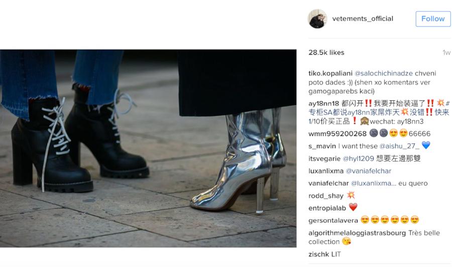 image: @Vetements_Official Instagram