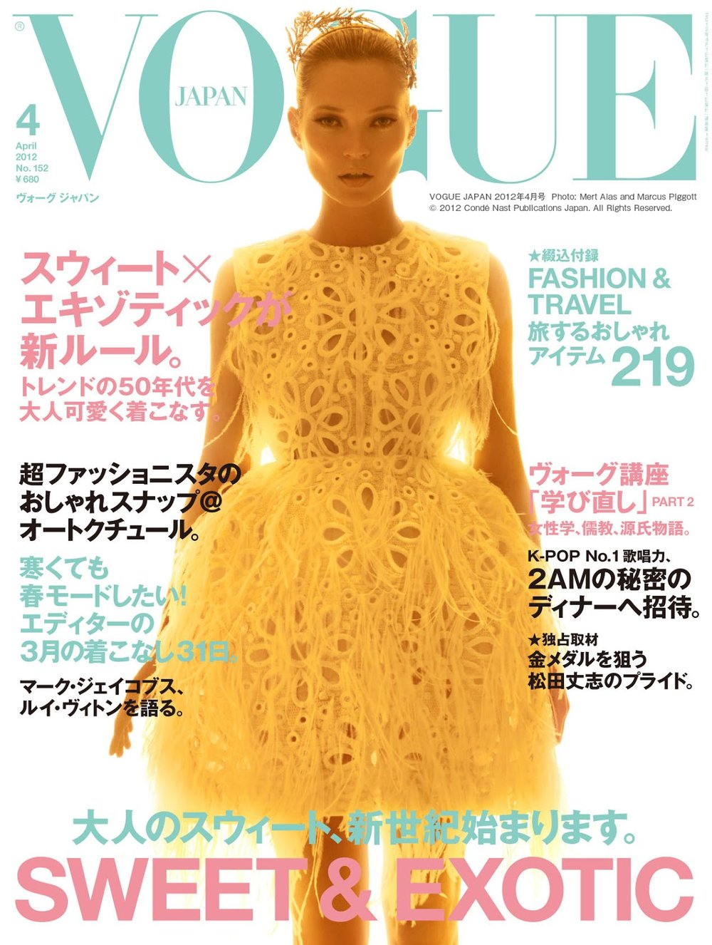 Vogue Nippon April 2012