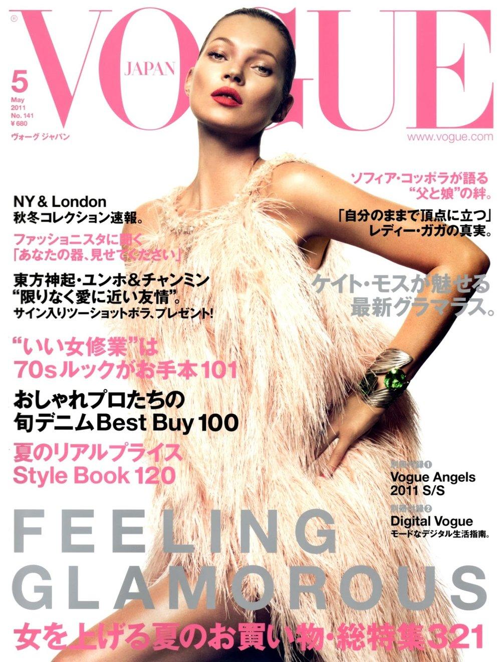 Vogue Nippon May 2011