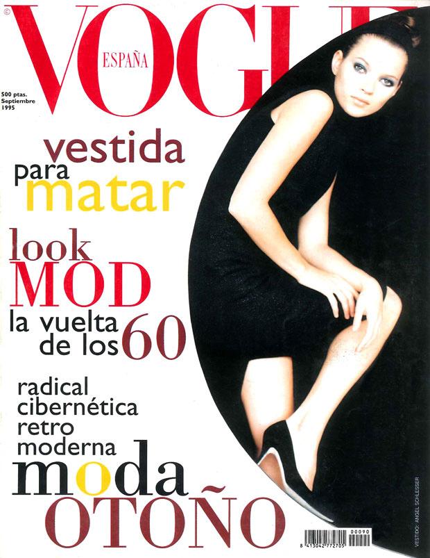Vogue Espana September 1995