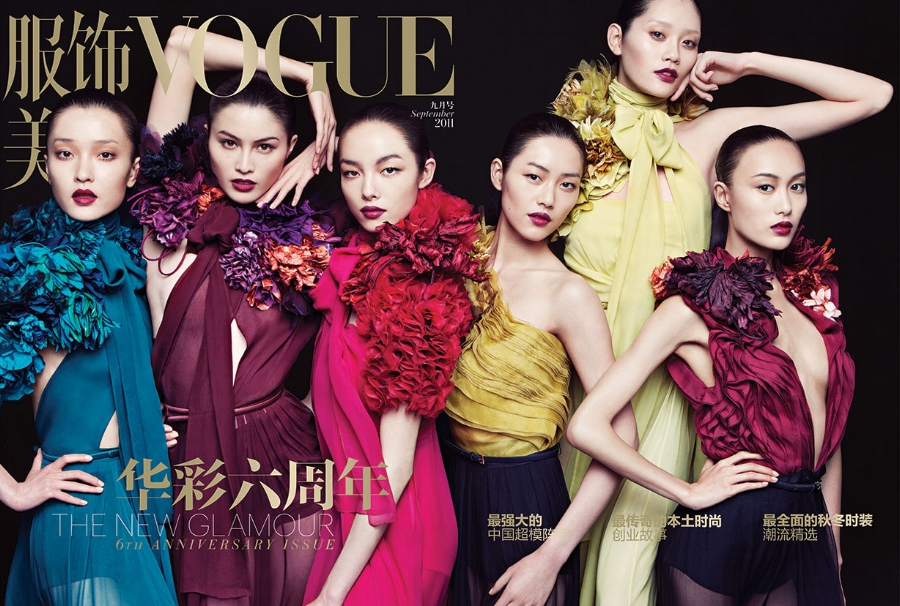 image: Vogue China