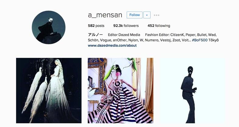 de Trévégan's former Instagram account