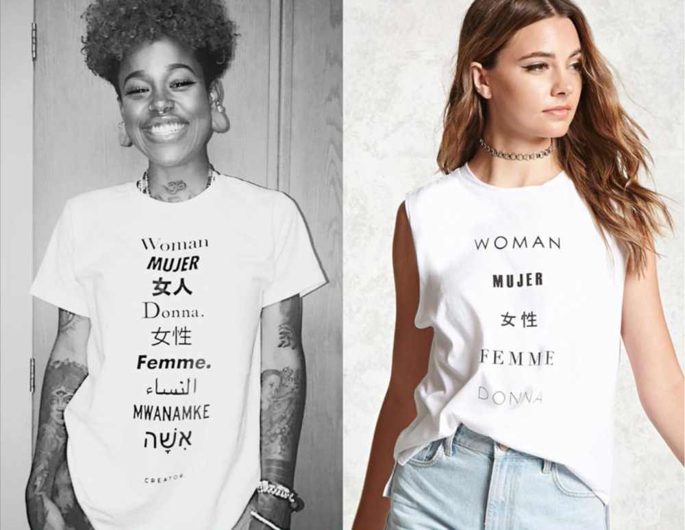 Updated Forever 21 Comes Under Fire For Copying Women S Rights Tee