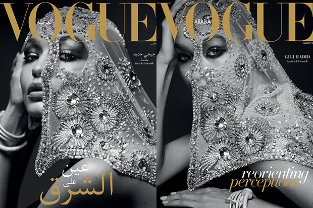 image: Vogue Arabia