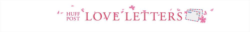 HuffPost_Love Letters_Sakura.jpg