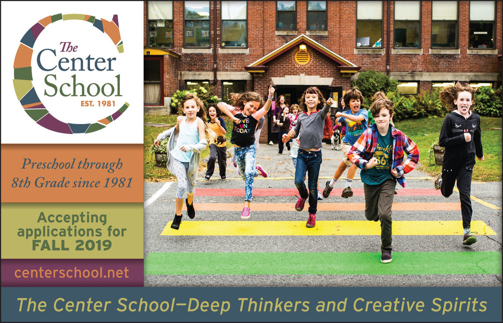 Center School digital ad photo by Jo Chattman