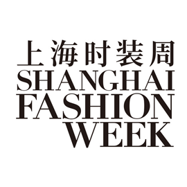 Shanghai Fashion Festival
