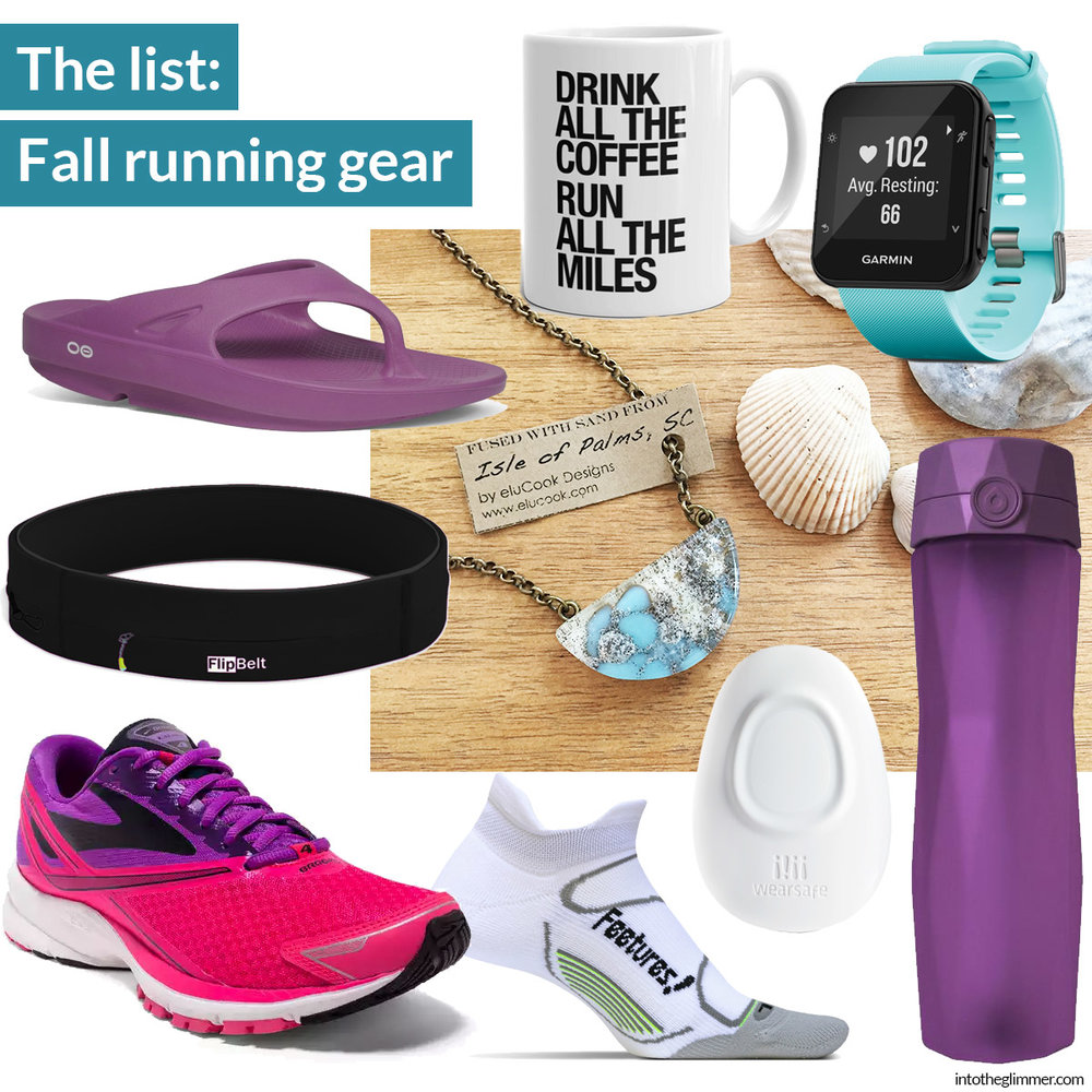 the-list-fall-running-2017.jpg