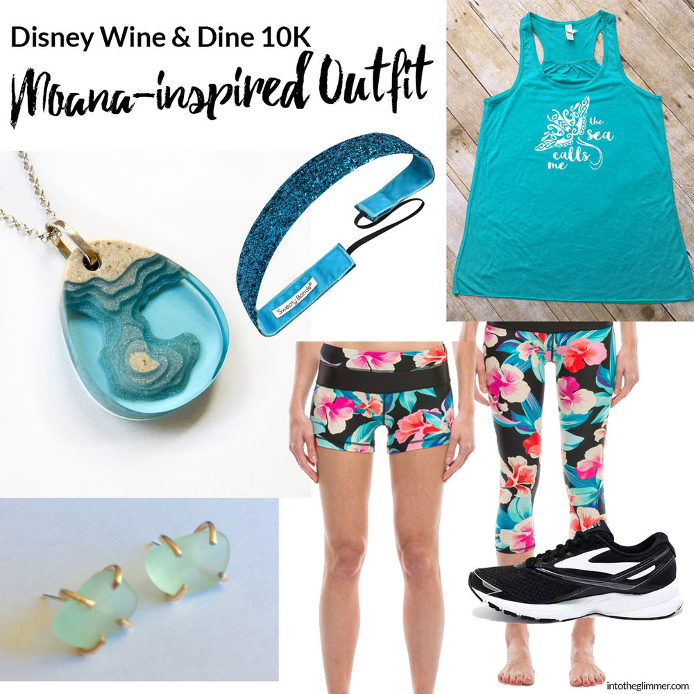 moana inspired outfit 2