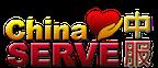 China serve
