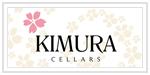 Kimura-Cellars.png