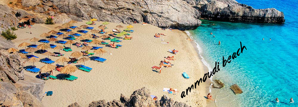 Ammoudi-Beach.jpg