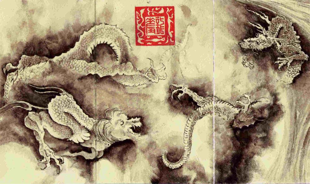 Chen Rong - Nine Dragons