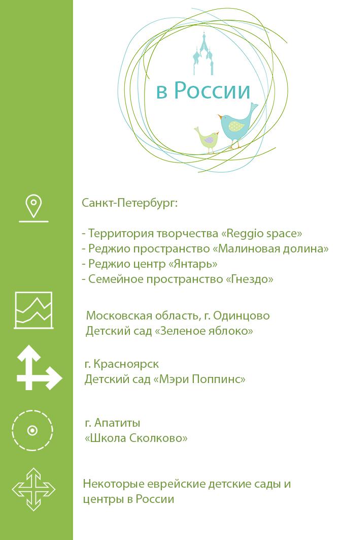в россии.jpg