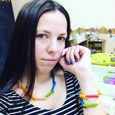 Ekaterina Mihaylova