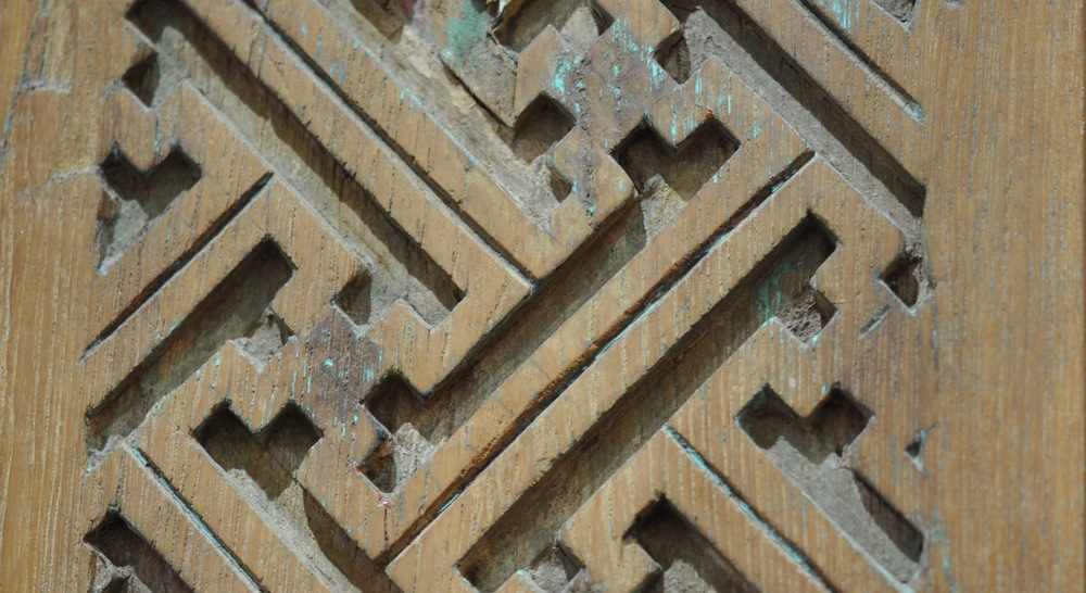 Carved panel.jpg