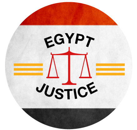 Administrative Courts Egypt Justice