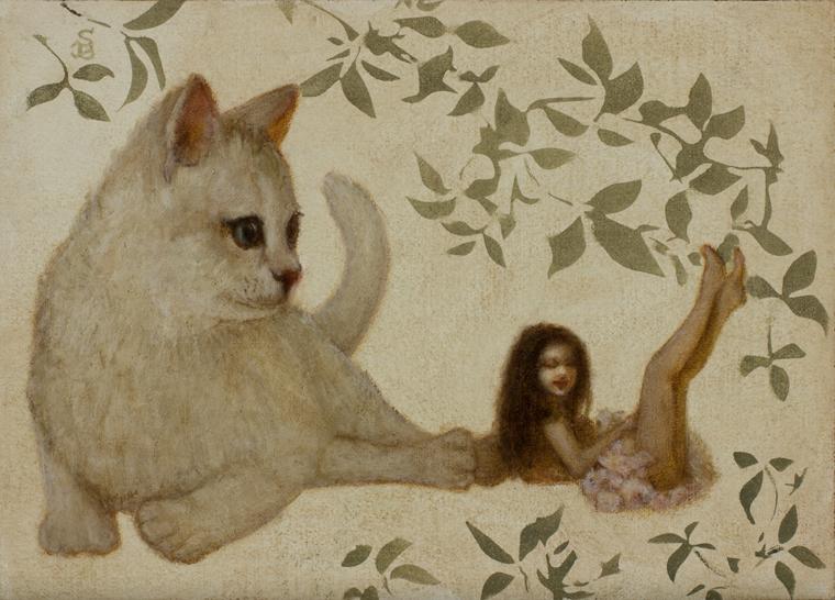 Kitten Girl