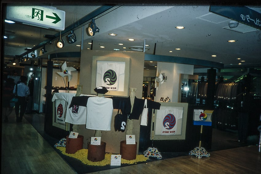 A view of part of the O2 NEW WAYS exhibition - placed everywhere in the Seibu store in the midst of global luxury brand out-lets.