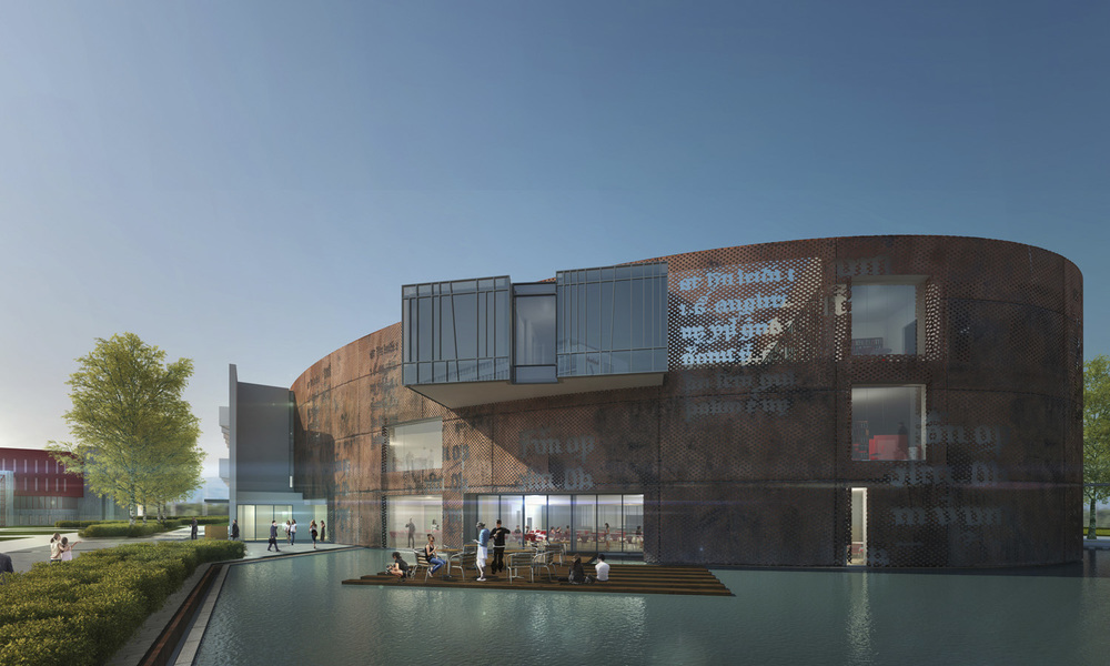 Centre for Icelandic Studies