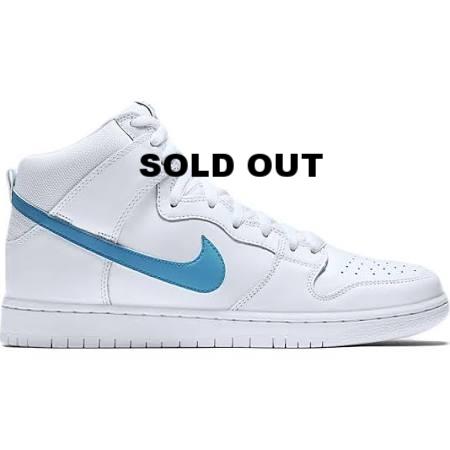 Nike SB Dunk Hi Mulder $110