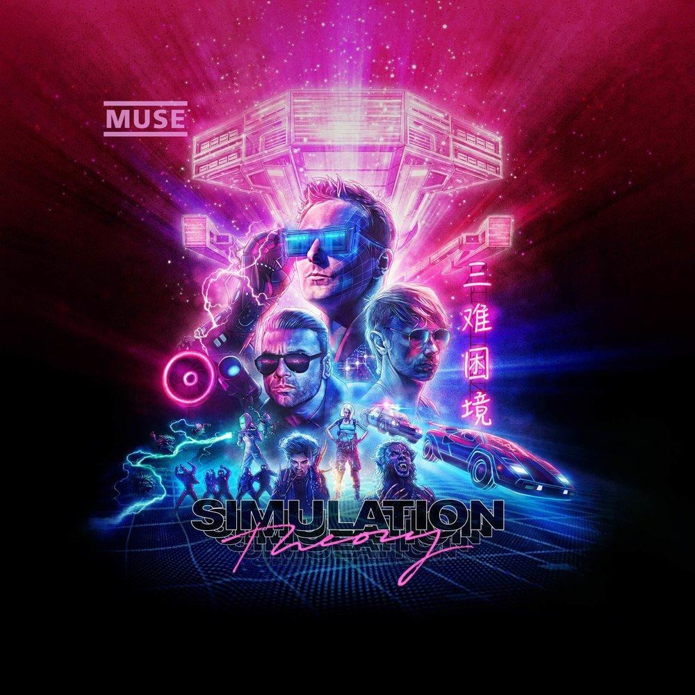 Muse2018.jpg