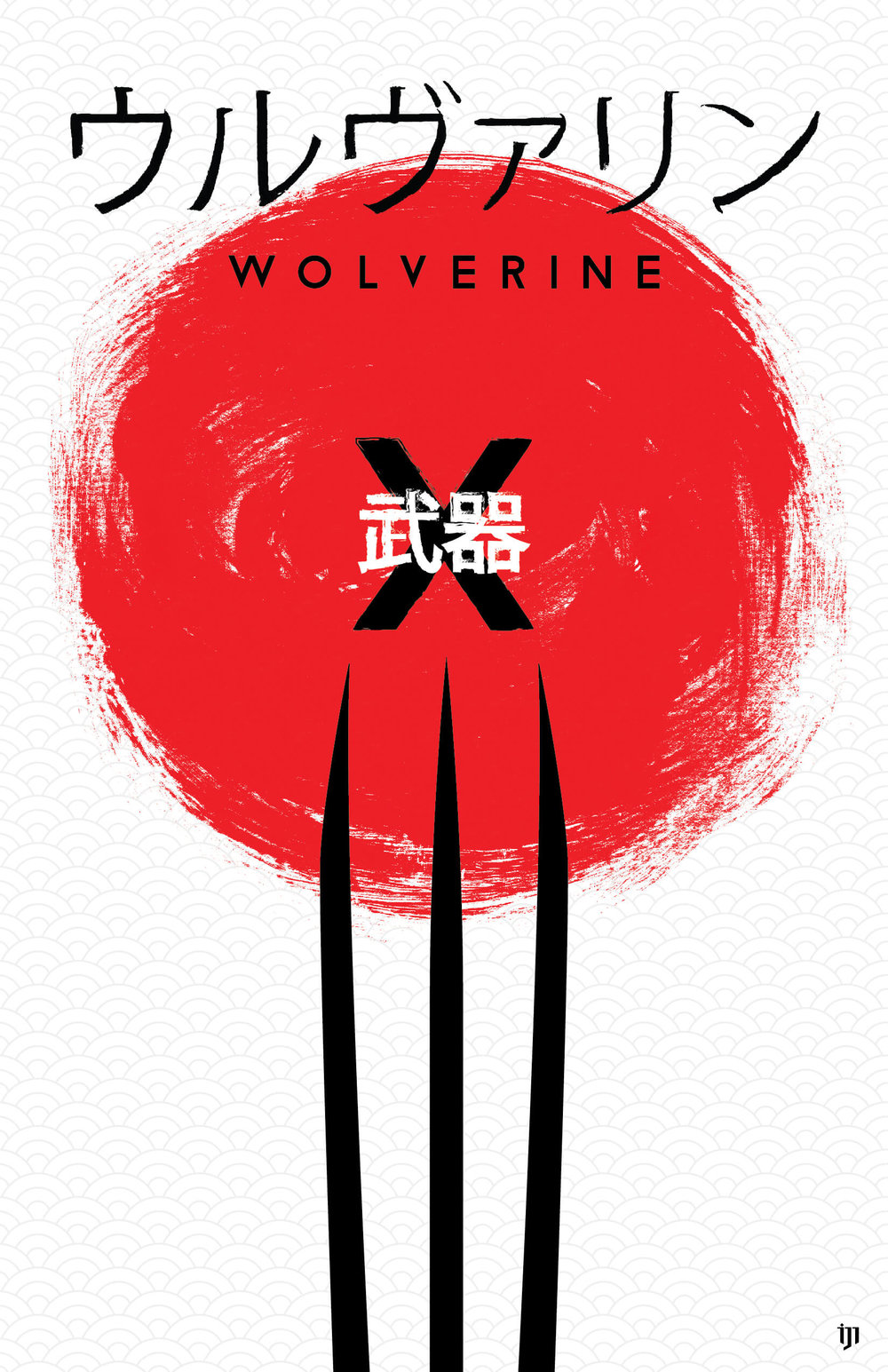 Wolverine japanese marvel graphic design