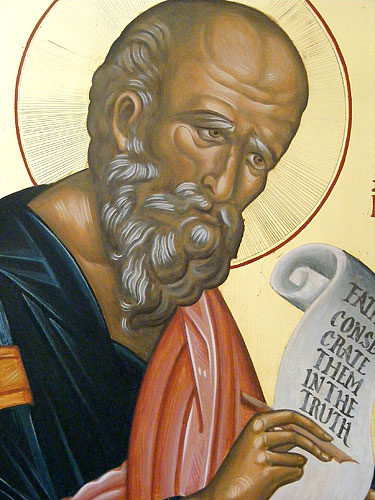 St John the Theologian, detail