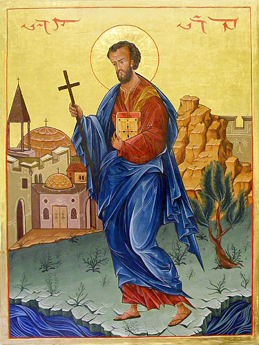 St Addai