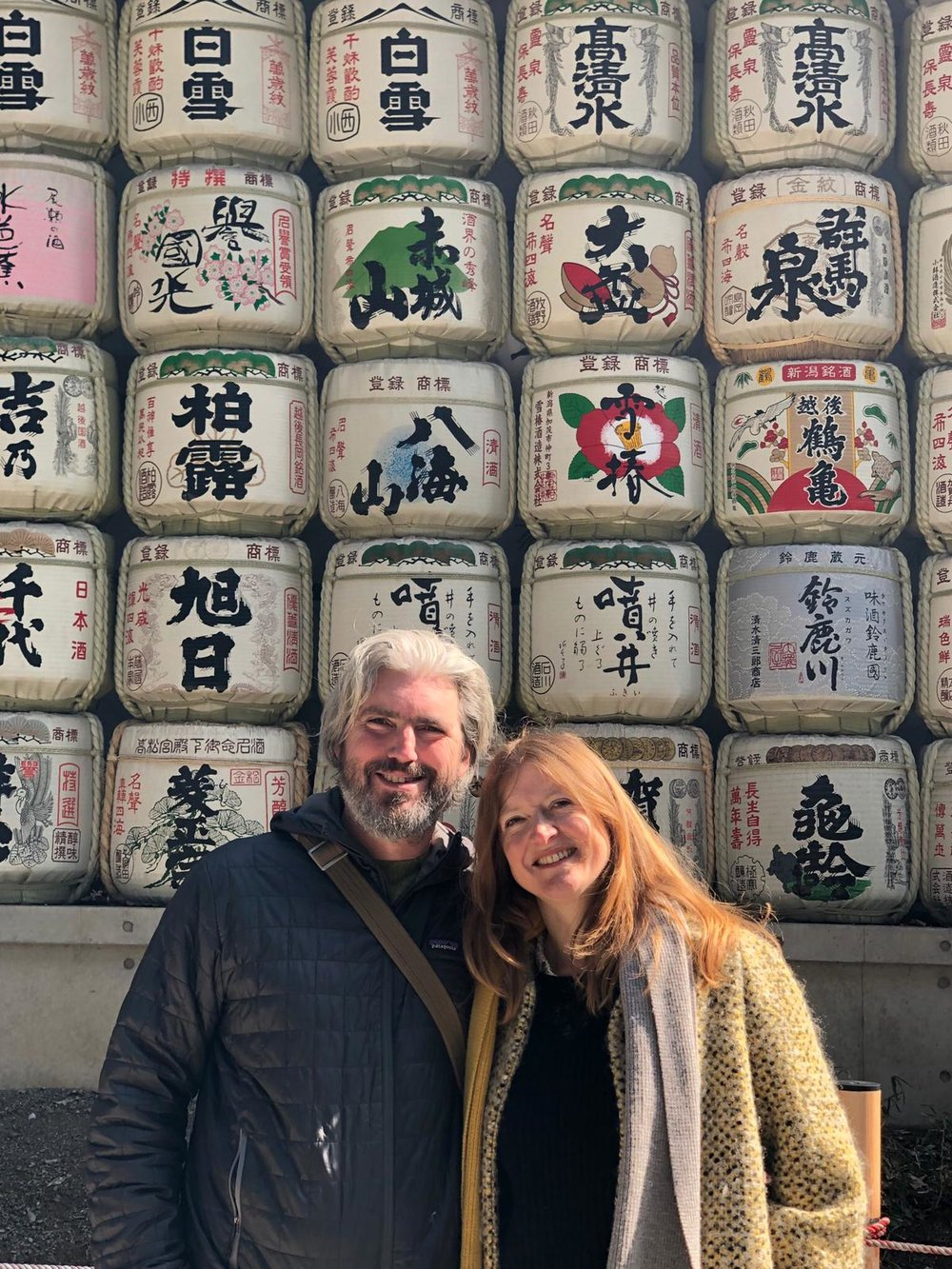 Paul and Esther at a shrine in Tokyo.