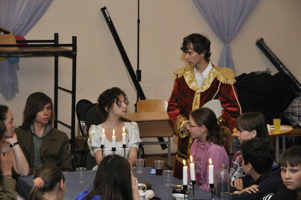 "Princess; ""Children Learning Through RPG Series""; July 2012"