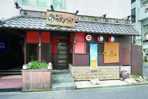29_溜池 うさぎ家_DSC4012.jpg