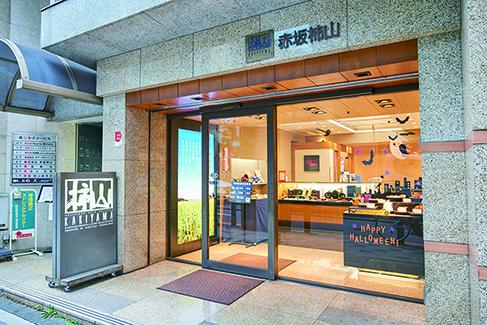 51_赤坂柿山総本店_DSC5927.jpg