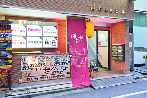 53_伊ち太_DSC5936.jpg