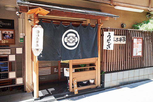 41_Inageya_A.jpg
