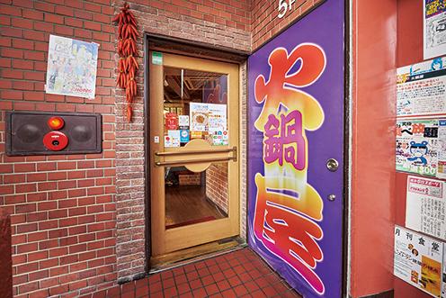 44_Hinabeya_A.jpg