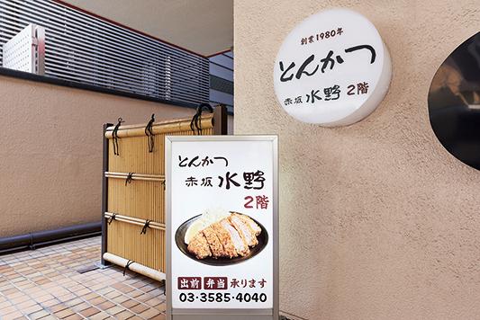 27_Mizuno_A.jpg
