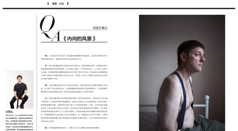 This is a featured interview on FOTOVIDEO Magazine April Issue (数码摄影杂志4月锐像专栏) with conversation between me and curator, critic Yining He.