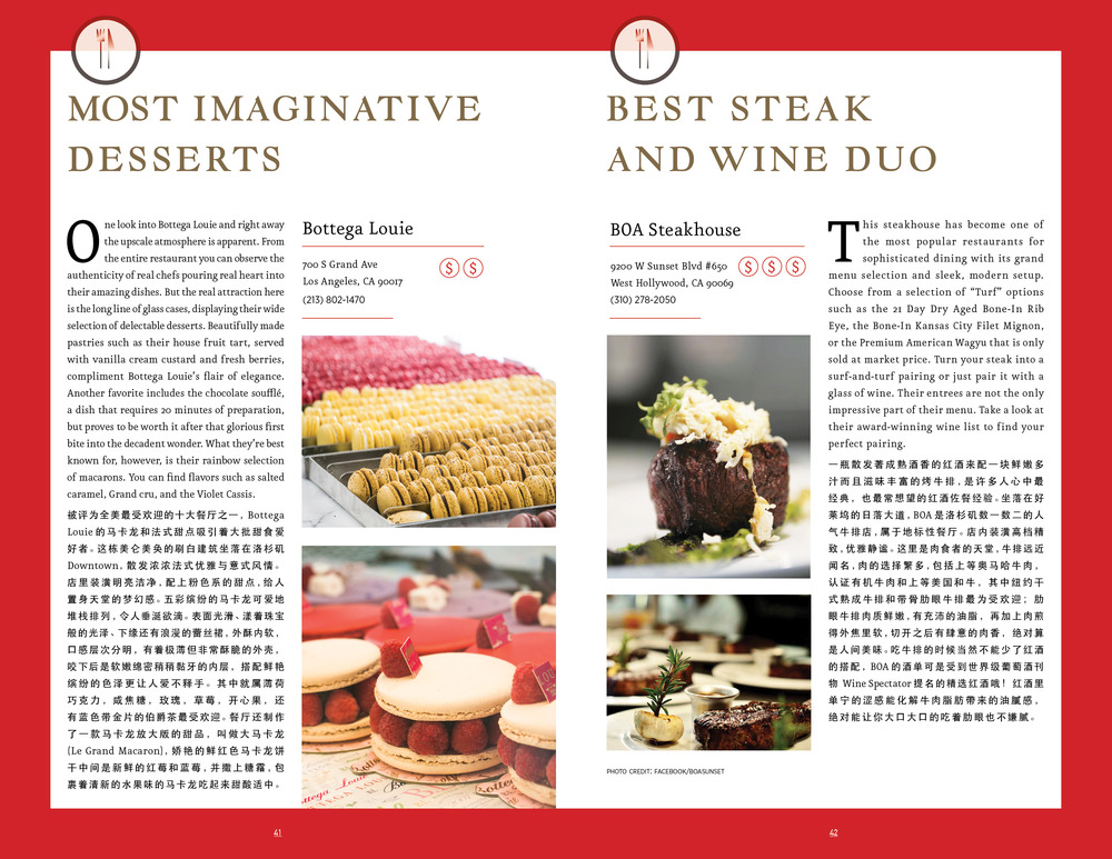 issue 7_digital.jpg