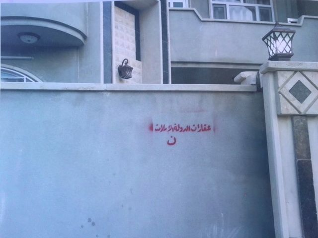 "Salwan Muktar's home with ISIS sign ""Property of the Islamic State"".   Photograph supplied by   Salwan Muktar"