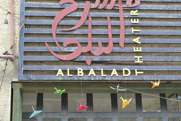 Al-Balad has built a solid reputation as a hub for community in Amman.