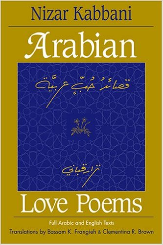 OCTOBER + NIZAR KABBANI | ARABIAN LOVE POEMS