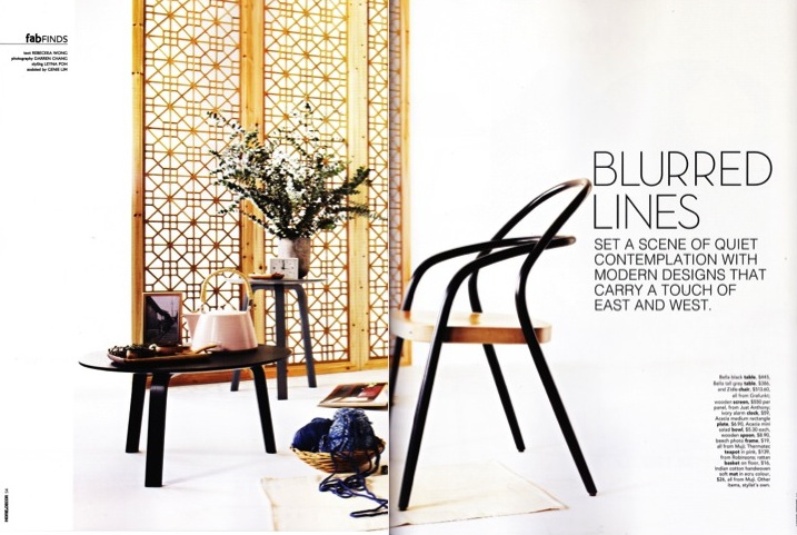Lattice panels in the April 2014 issue of Home & Decor magazine.