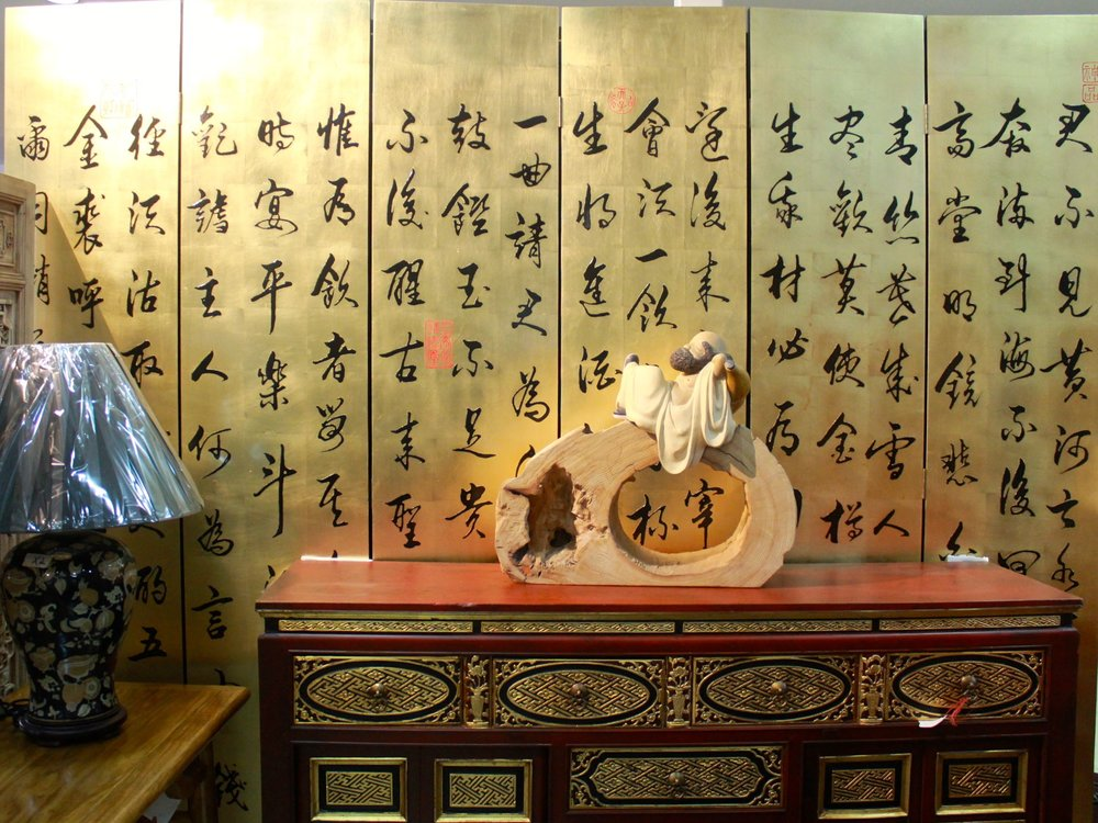 6-panel painted screen with gold-leaf background