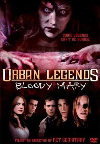 Urban_Legends_Bloody_Mary_film.jpg