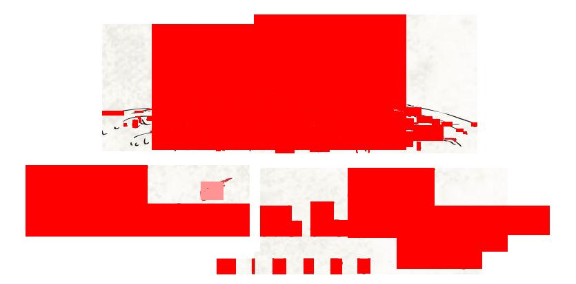 masia de la vinya_red.png